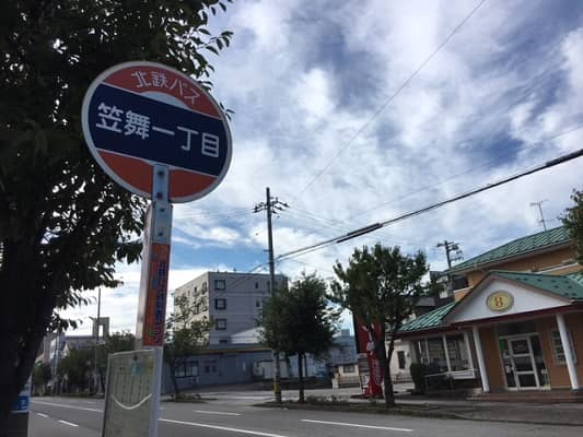 笠舞一丁目バス停の画像