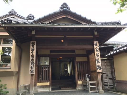 野村家入口の画像