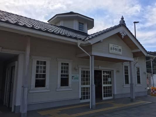 永平寺口駅の画像