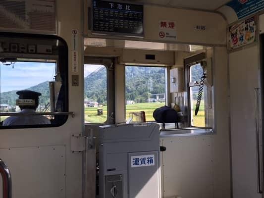 えちぜん鉄道運転席の画像