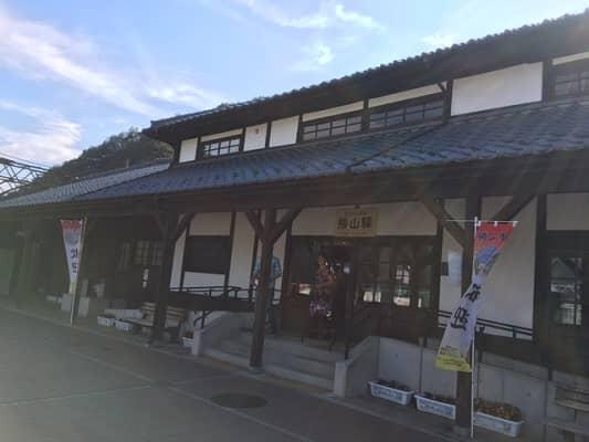 勝山駅の画像