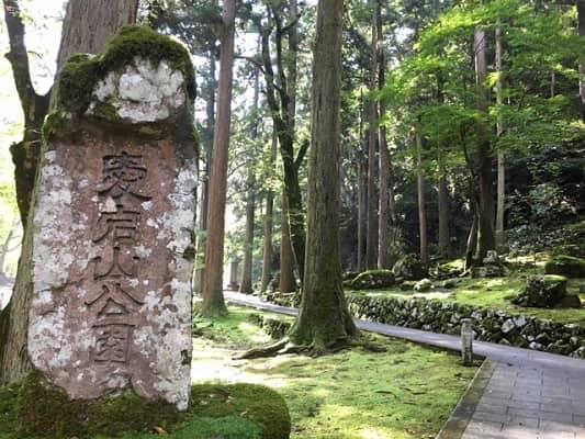 愛宕山公園の画像
