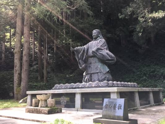 道元禅師の稚髪像の画像