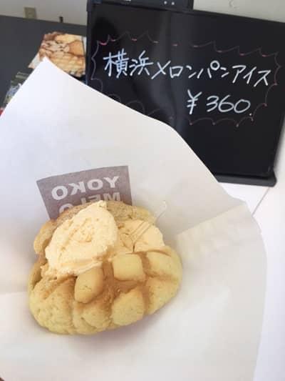 横浜メロンパンアイスの画像