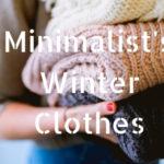 ミニマリストの冬服のアイキャッチ画像