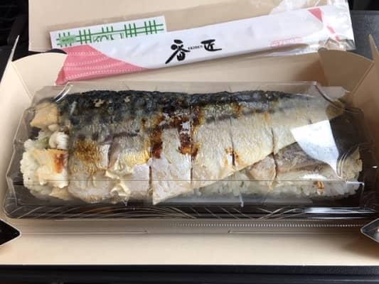 焼きサバの押し寿司の画像