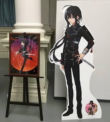 鯰尾藤四郎の画像