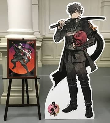 同田貫正国の画像
