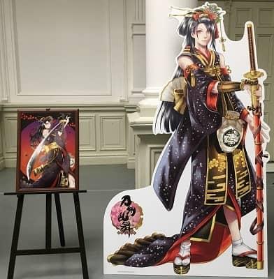 次郎太刀の画像