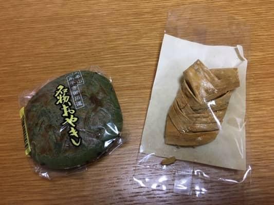 薬石でのお菓子の画像