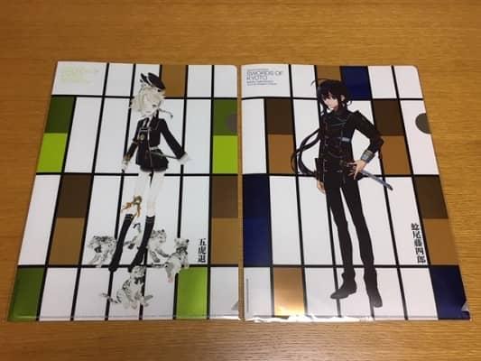 鯰尾・五虎退ファイルの画像