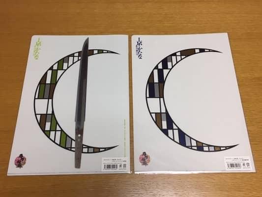 鯰尾・五虎退ファイルの裏側の画像