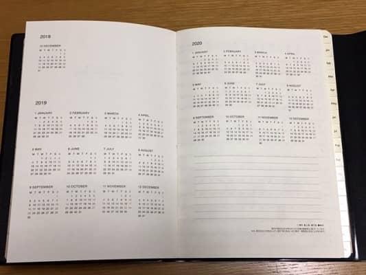 2年分カレンダーページの画像