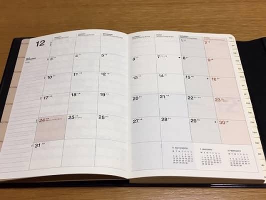 月間予定表ページの画像
