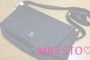 ミレストのメッセンジャーバッグの口コミの画像