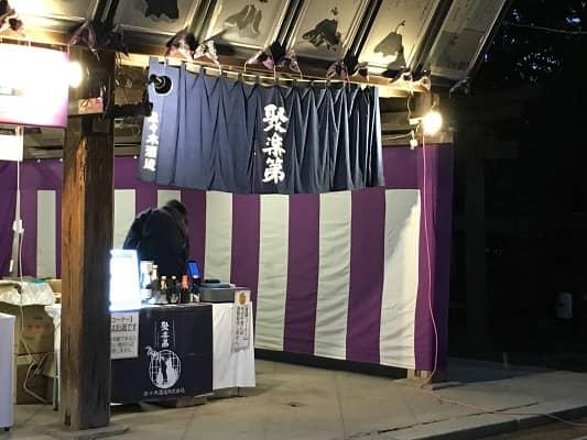 刀剣乱舞コラボ聚楽弟(日本酒)の取扱所の画像