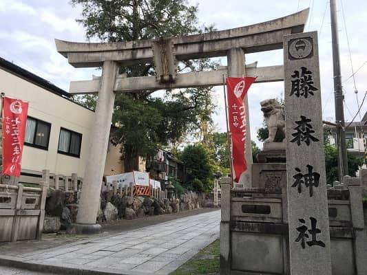 藤森神社入口の画像