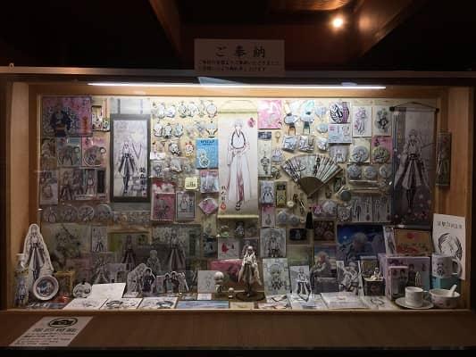 藤森神社の鶴丸国永グッズ(寄付)の画像1