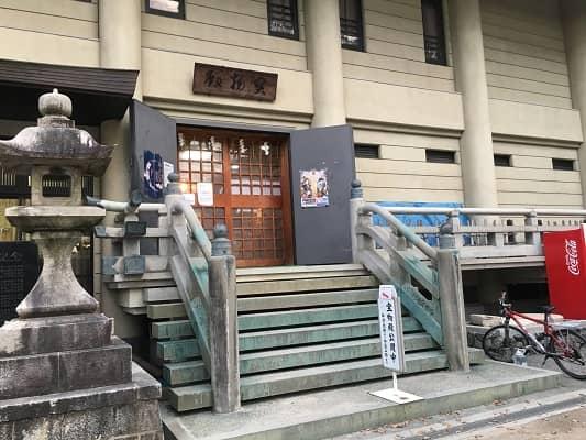 藤森神社宝物殿の画像
