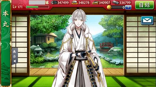 刀剣乱舞の鶴丸国永の画像