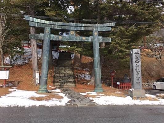 日光二荒山神社中宮祠入口の画像