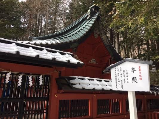 日光二荒山神社中宮祠本殿の画像