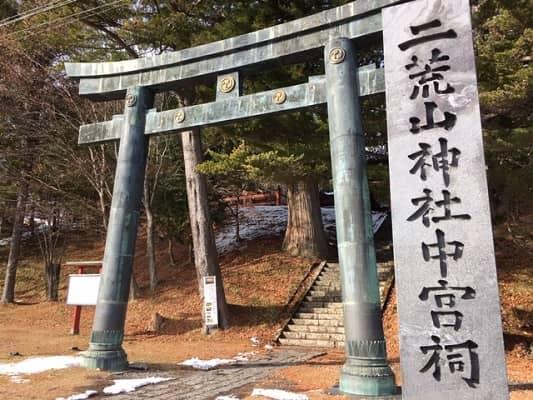 中宮祠入口の画像