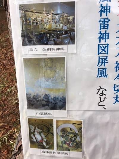 その他展示物の写真の画像