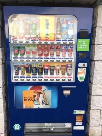 冬季中止の自動販売機の画像